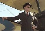 Сцена из фильма Авиатор / The Aviator (2005) Авиатор сцена 35