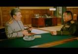 Фильм Через Гоби и Хинган (1981) - cцена 5