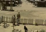 Фильм Зомби на Диком Западе / Undead or Alive: A Zombedy (2007) - cцена 1