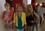 Фильм Любовь в большом городе 3 (2014) - cцена 3
