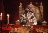 Сцена из фильма Царь Иван Грозный (1991) Царь Иван Грозный сцена 12