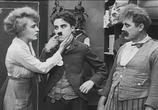Фильм Ссудная лавка / The Pawnshop (1916) - cцена 3