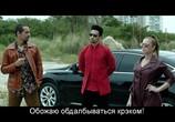 Сцена из фильма По следам козы / Cabras da Peste (2021) По следам козы сцена 3