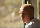 Сцена из фильма Бесчестье / Disgrace (2009) Бесчестье сцена 1