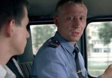 Сцена из фильма Кремень (2007) Кремень сцена 4
