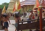 Сцена из фильма Анна и король / Anna and the King (2000) Анна и король сцена 9