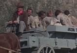 Фильм Всадники из Аризоны / Arizona Raiders (1965) - cцена 9