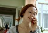 Фильм Вернуть Веру (2006) - cцена 5