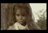 Фильм ...за имя Мое (2005) - cцена 5
