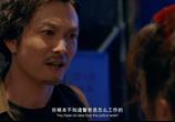 Фильм Обмен при исполнении / Duty Exchange (2020) - cцена 3