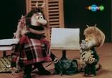 Мультфильм Чертёнок № 13 (1982) - cцена 6