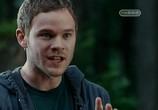 Сцена из фильма Остров страха / Fear Island (Deep Cove) (2009) Остров страха сцена 2