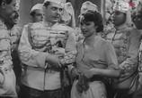 Фильм Маневры любовные или дочь полка / Manewry miłosne (1935) - cцена 2