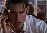 Сцена из фильма Джерри Магуайер / Jerry Maguire (1996)