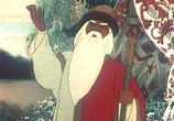 Сцена из фильма Снегурочка. Сборник мультфильмов (1950) Снегурочка. Сборник мультфильмов сцена 10