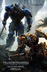 Трансформеры: Последний рыцарь / Transformers: The Last Knight (2017)