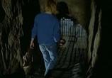 Фильм Демоны 3: Великан / La casa dell'orco (Demons 3: The Ogre) (1988) - cцена 2