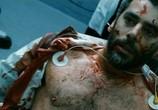 Фильм Дар / El mal ajeno (2010) - cцена 1