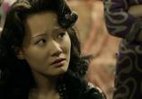 Фильм Цветы войны / Jin ling shi san chai (2011) - cцена 7
