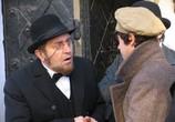 Сцена из фильма Девять жизней Нестора Махно (2006)