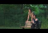 Сцена из фильма Чувствуй ритм / Feel the Beat (2020) Чувствуй ритм сцена 2