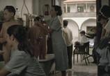 Сцена из фильма Год пробуждения / El año de las luces (1986) Год пробуждения сцена 5