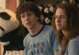 Сцена из фильма Парк культуры и отдыха / Adventureland (2009)