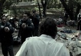 Сцена из фильма Вуаль / The Veil (2016) Вуаль сцена 21