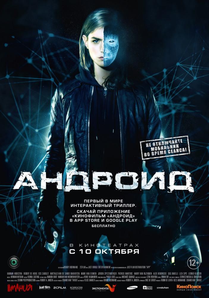 Aforkplayer фильмы, сериалы, iptv, торрент. Всё в одном.