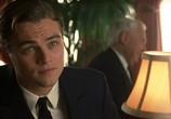 Сцена из фильма Поймай меня, если сможешь / Catch Me If You Can (2003)