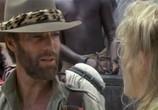 Сцена из фильма Копи царя Соломона / King Solomon's Mines (1985) Копи царя Соломона сцена 3