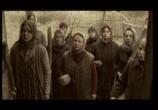 Фильм ...за имя Мое (2005) - cцена 3