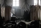 Сцена из фильма 1864 / 1864 (2014)