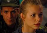 Фильм На краю стою (2008) - cцена 8