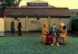 Сцена из фильма Девять мертвых геев / 9 dead gay guys (2002) Девять мертвых геев сцена 5
