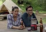 Сцена из фильма Кемпинг / Camping (2018) Кемпинг сцена 2