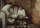 Фильм Инкогнито из Петербурга (1978) - cцена 2