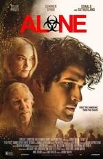В одиночку / Alone (2020)