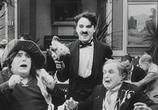 Фильм Каток / The Rink (1916) - cцена 1