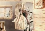 Сцена из фильма Сборник мультфильмов студии «Экран» и «Союзтелефильм» (1970) Сборник мультфильмов студии «Экран» и «Союзтелефильм» сцена 1