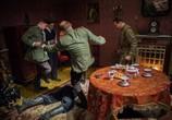 Сцена из фильма Григорий Р. (2014)
