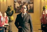 Фильм Зип и Зап. Клуб стеклянных шариков / Zipi y Zape y el club de la canica (2014) - cцена 1