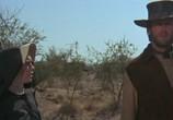 Фильм Два Мула Для Сестры Сары / Two Mules For Sister Sara (1970) - cцена 1