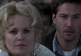 Фильм Чувствуя Миннесоту / Feeling Minnesota (1996) - cцена 3