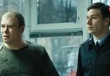 Сериал Великолепная пятерка (2019) - cцена 3
