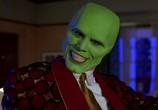 Фильм Маска / The Mask (1994) - cцена 2
