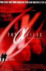Мир фантастики: Секретные материалы: Борьба за будущее: Киноляпы и интересные факты / The X-files: Fight the future (2006)