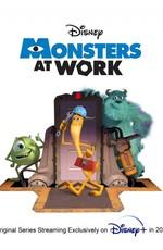 Монстры за работой / Monsters at Work (2021)