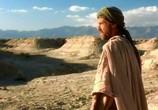 Сцена из фильма Библейская коллекция / The Bible Collection (1993) Библейская коллекция сцена 35