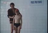 Сцена из фильма Я уже не боюсь / Uz se nebojím (1984) Я уже не боюсь сцена 12